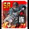 火焰喷射器 毒蝎.png