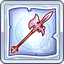 Icon equipment 123161.png