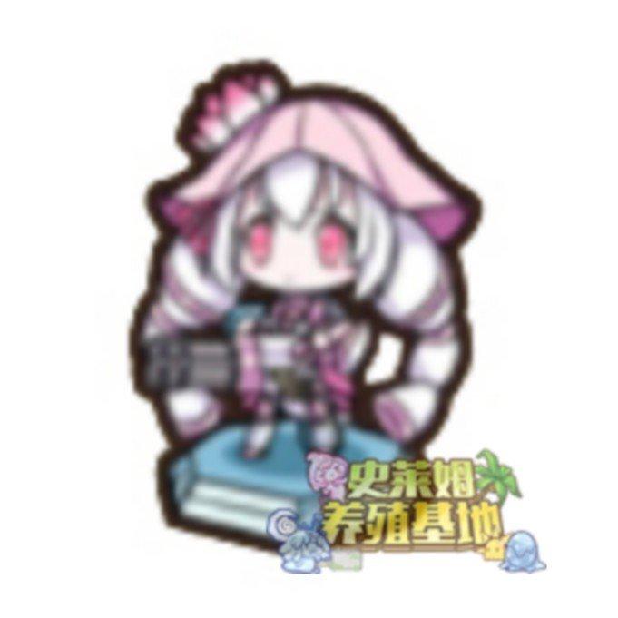 【手办】红莲的弓矢.jpg
