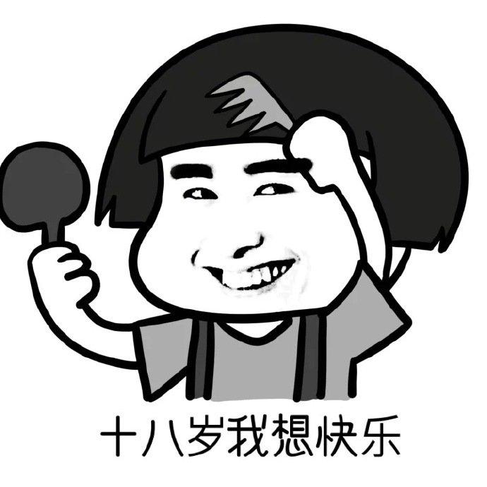 蘑菇头5.jpg