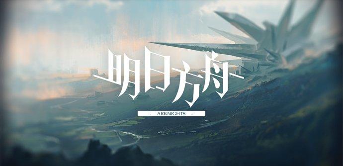 游戏登录界面首页版.jpg