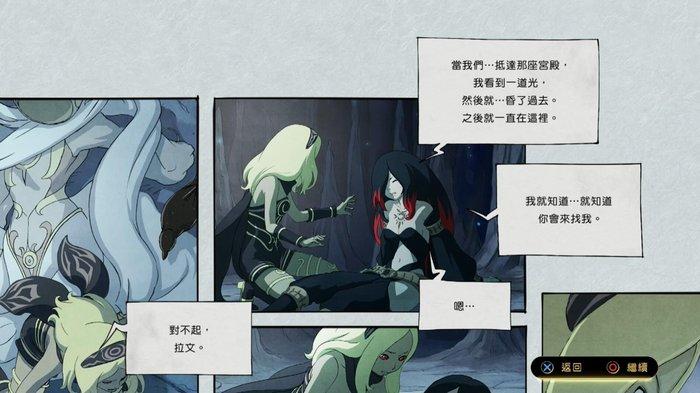 第22集 砂之城 (3).jpg