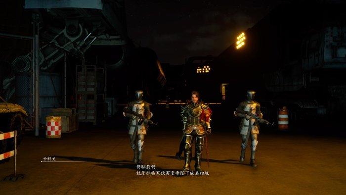 最终幻想15图文 第六章 奋起6.jpg
