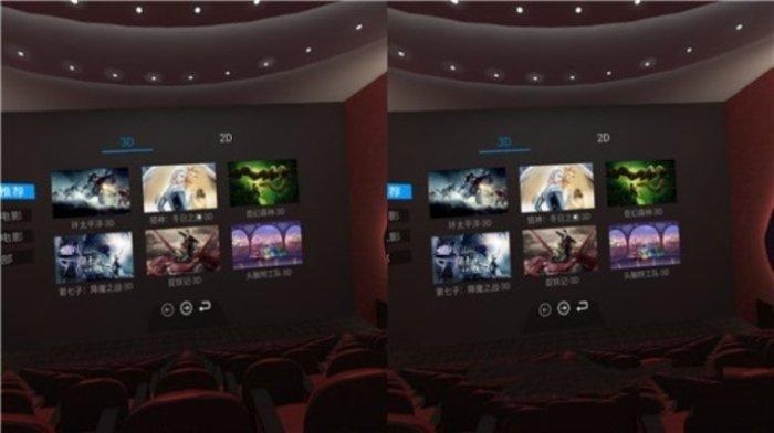 博思尼VR X79.jpg