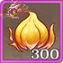 灵火种x300.png