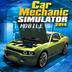 汽车技工模拟器 2014安卓版(apk)