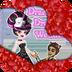 怪物婚礼装扮游戏 安卓最新官方正版
