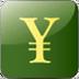 人民币存款利息计算器 安卓最新官方正版