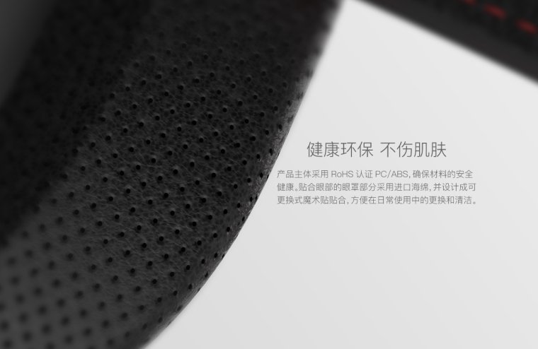 SuperD VR ZERO10.jpg