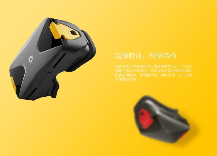 SuperD VR ZERO7.jpg