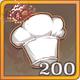 厨力x200.png