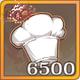 厨力x6500.png