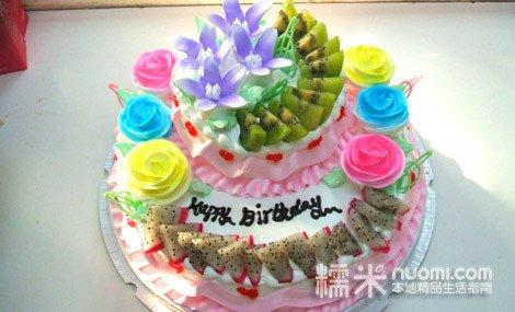 【南直路】【麦香村】12寸双层欧式水果蛋糕!