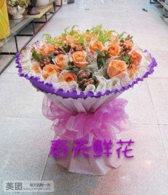 春天鲜花玫瑰花一束,提供免费wifi