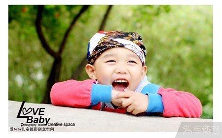 爱baby儿童摄影创意空间儿童摄影套餐