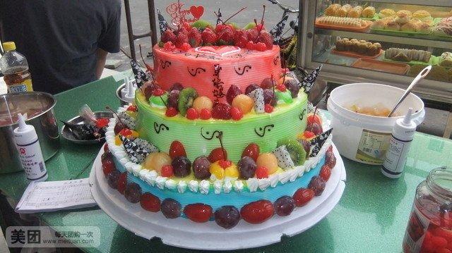 十二生肖蛇蛋糕图片