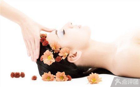 完美女人美容养生会所皮肤护理体验卡