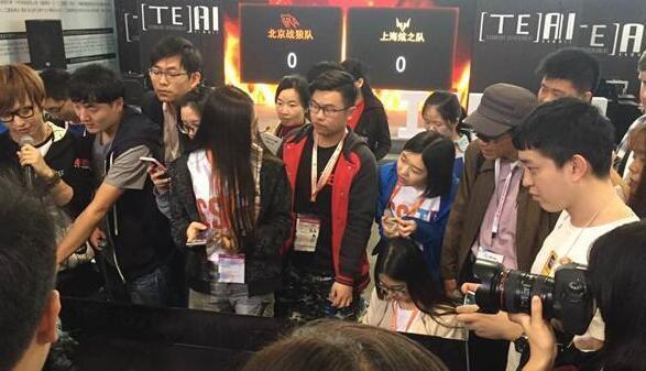 Ganker机器人与VR电竞嗨翻娱乐季 WRA、WVA2017上海站落幕!