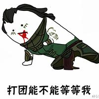 LOL英雄残血表情包.jpg