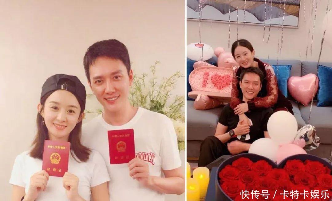 赵丽颖婚后首谈冯绍峰叔儿有v谜语谜语,他煮的情趣答案图情趣配带图片