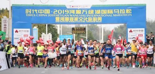 """2019河源�f�G湖���H�R拉松�_跑!15000�x手�R聚奔向""""�和�h方"""""""