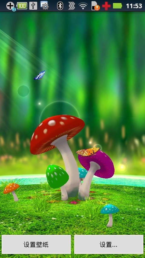 蘑菇白昼壁纸大全 蘑菇白昼动态壁纸 蘑菇白昼动态壁纸下载-蘑菇街