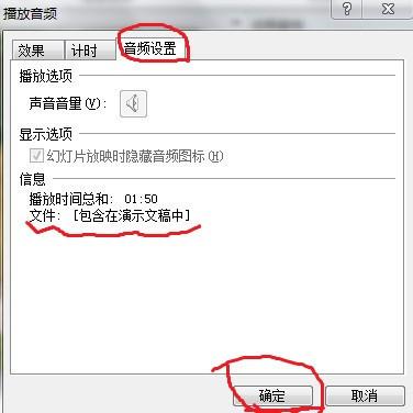 腾讯qq视频驱动器_我的笔记本电脑自带摄像头上QQ为什么显示没