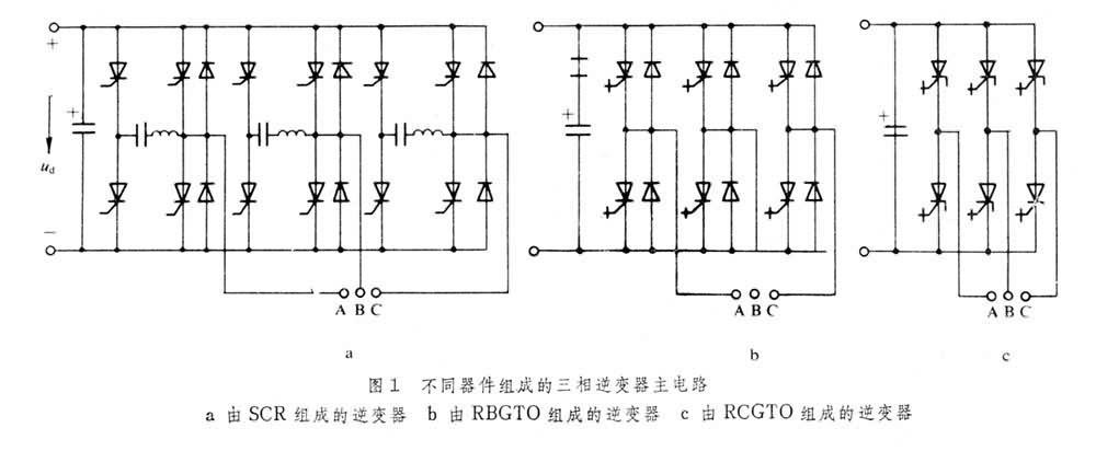 电压型三相逆变电路