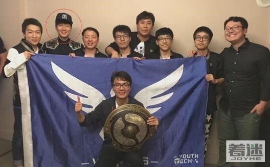 Wings夺冠,打脸杨永信,Dota2TI6