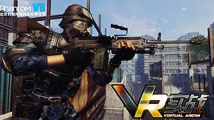 《VR实战》系列:风格各异,绝对老少通吃320.jpg