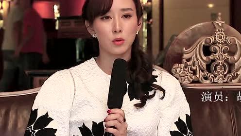 《人民的名义》纪录片04:汉东女团高小琴陆亦可