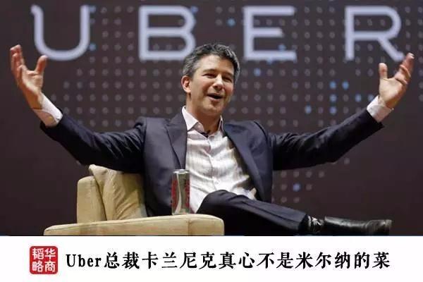 除了孙正义,硅谷只服这个外国土豪 - 钟儿丫 - 响铃垭人