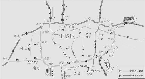 广州环城高速公路