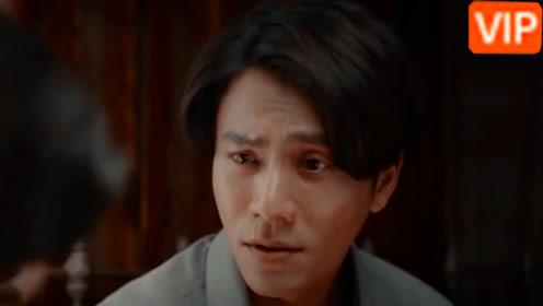 脱身:大结局:万茜发现前夫是叛徒,哭着求陈坤原谅