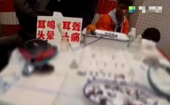 【转】北京时间     新花招!掏耳朵骗局:事先准备耳屎 1次收费2280元 - 妙康居士 - 妙康居士~晴樵雪读的博客