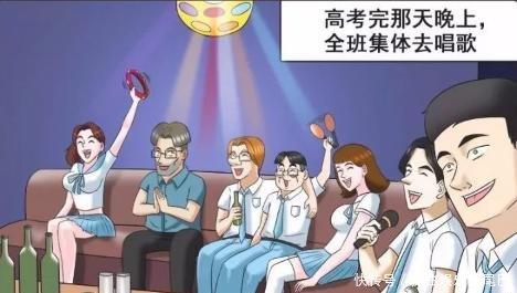 <b>恶搞漫画老教授带学生们聚会,结果霍顿惨遭千年杀</b>