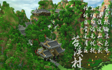 我的世界——苔溪村重制版.jpg
