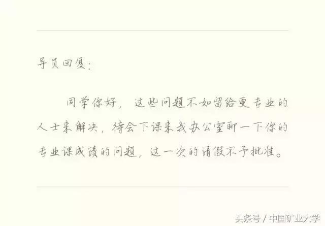 歌谱简谱故乡是北京