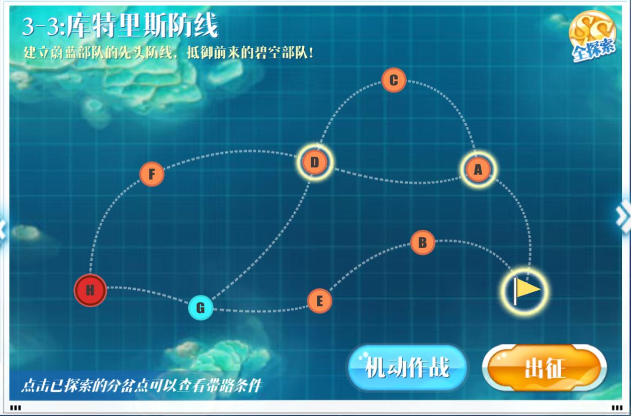 3-3原图.png