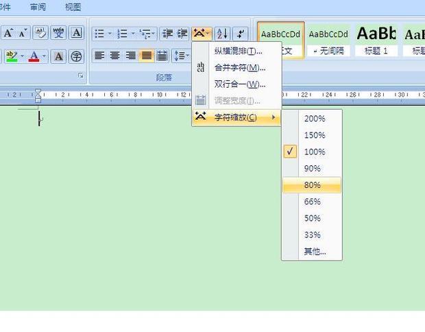 加大字间距。就可以做到。具体操作如下: 菜单栏格式字体字符间距缩放值设为200%即可实现字体拉宽, 缩放值设为小于100%,则字体变高。 word2010是鼠标右键-》字体-》高级-》字符间距(缩放百分比为小于100%)的即可。