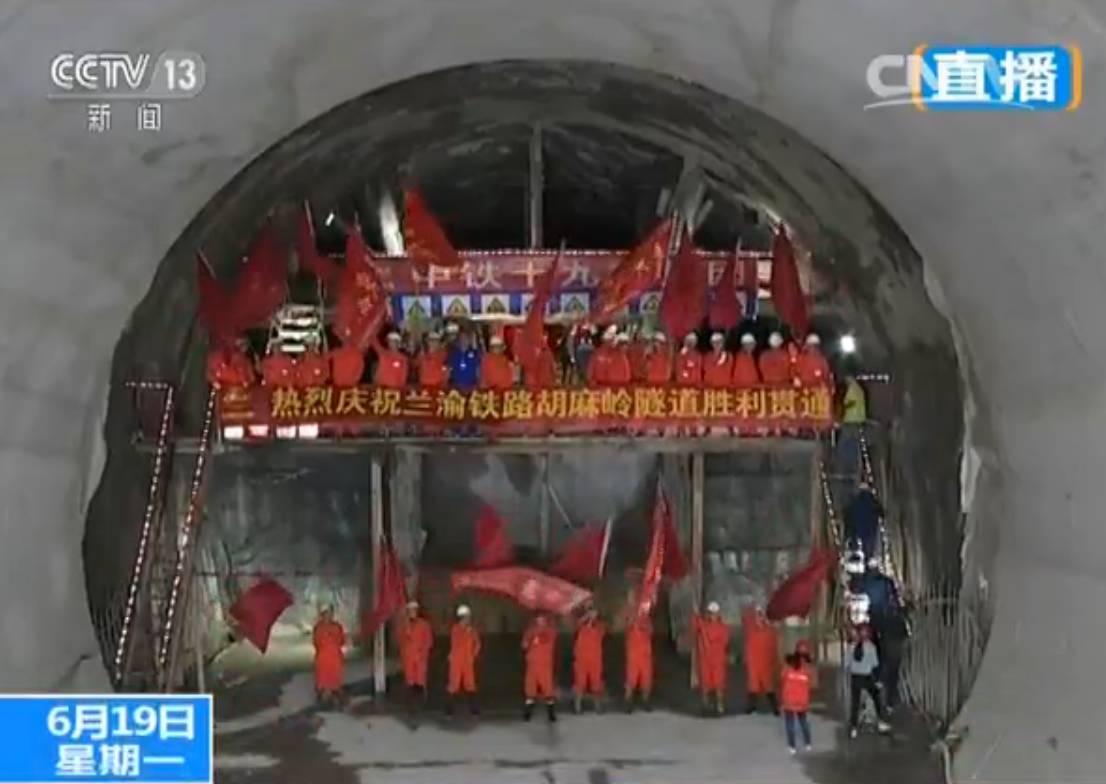 豆腐脑里打洞:中国又攻克一世界难题 - 一统江山 - 一统江山的博客