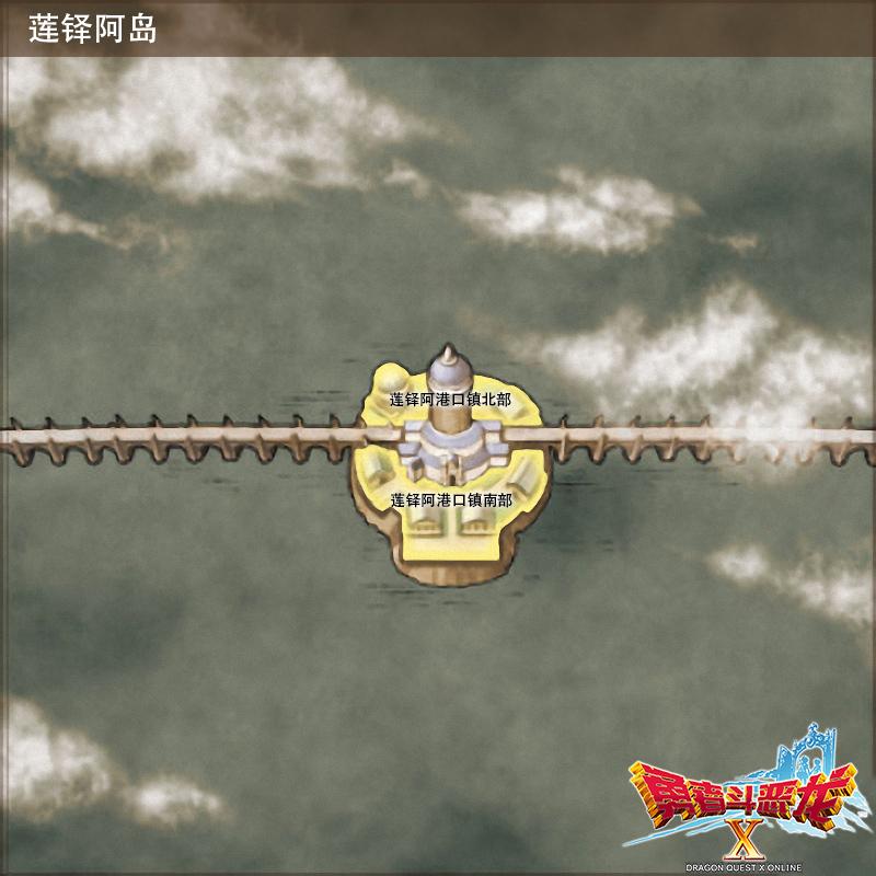 莲铎阿岛-(resized).jpg