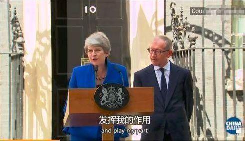 """<b>她站起身,走向丈夫,哭着成了前首相英媒""""她终于解脱了""""</b>"""