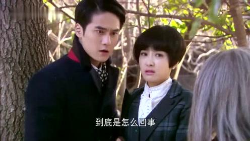 《茧镇奇缘》薛醉池出现了,还要见黄梦清,把宋茜和蒋劲夫吓了一跳!