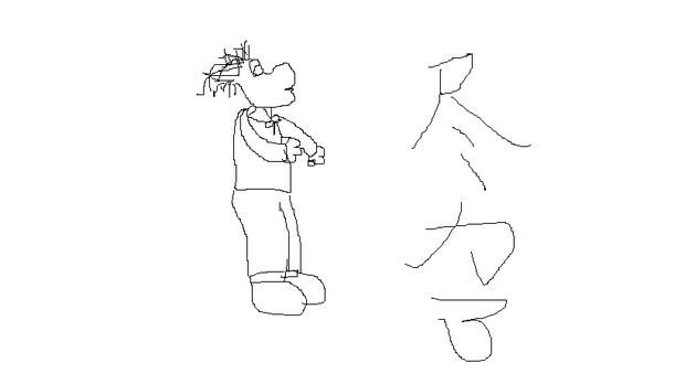 柳树怎么画_好搜问答