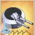 双联装113mm高射炮T3.jpg