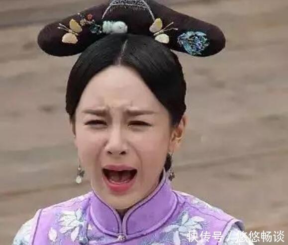杨紫玩了半天情趣道具,发现是真的以后自制,网老鼠服装秀变脸图片