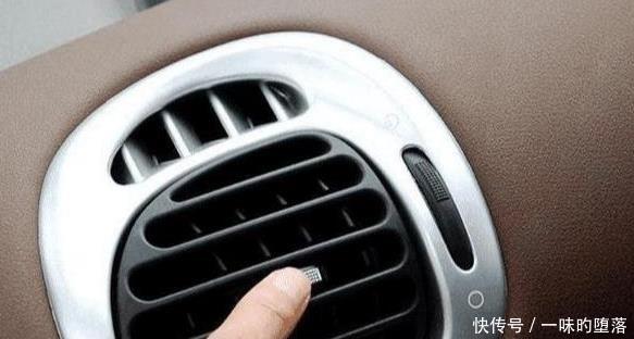 汽车开空调与不开空调油耗相差多少?这里告诉你答案