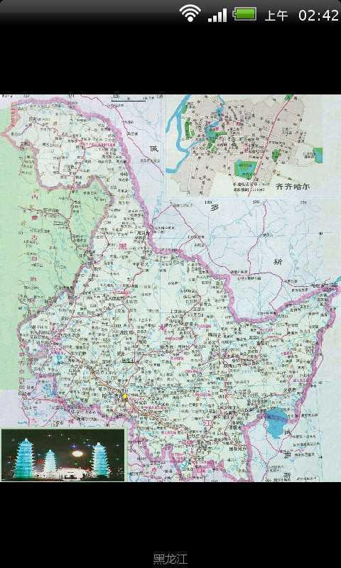 中国各省巨幅地图_360手机助手