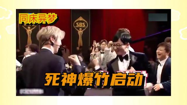 同床异梦:于晓光参加韩国的颁奖典礼太兴奋唱歌走调.
